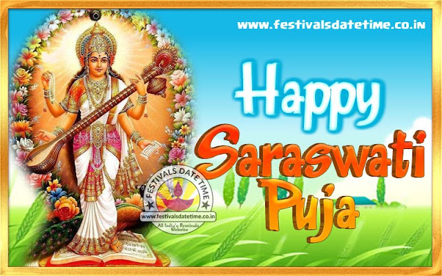Saraswati Puja Wallpaper Free Download, Happy Saraswati Puja Wallpaper