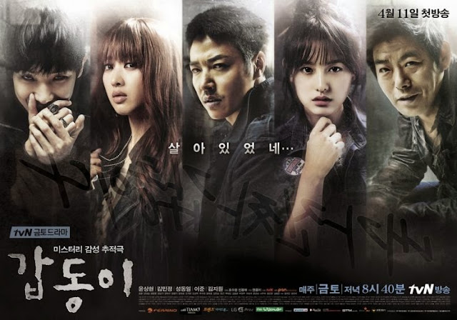 Drama Korea Gap Dong Subtitle Indonesia [Episode 1 - 20 : Complete]