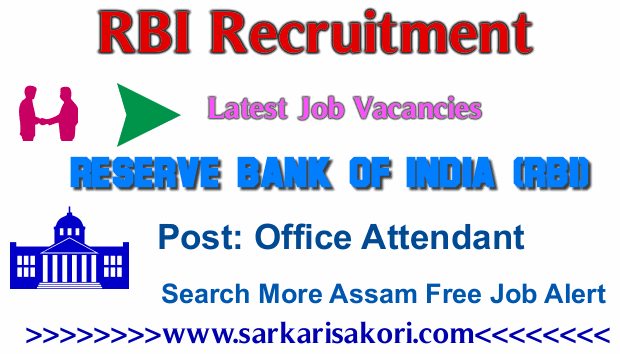 RBI Recruitment 2017 Office Attendant