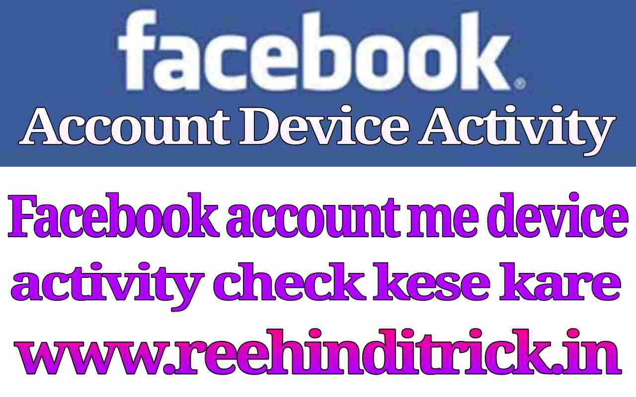 Facebook Account Device Activity Check Kese Kare