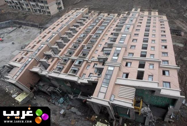 عماره تسقط بشكل غريب جدآ image2011_02ib6yi.jpg