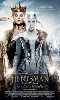 The Huntsman พรานป่าและราชินีน้ำแข็ง