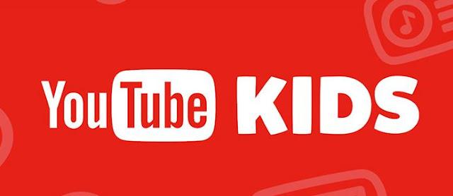 يوتيوب الاطفال
