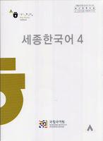 Sejong 4- 세종한국어 4