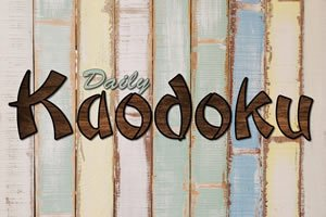 Günlük Sudoku - Daily Koadoku