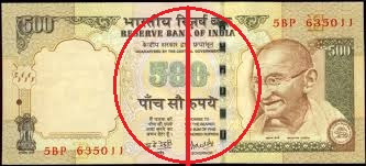 RBI Announcement for Rs. 500 and Rs. 1000 Indian Currency note