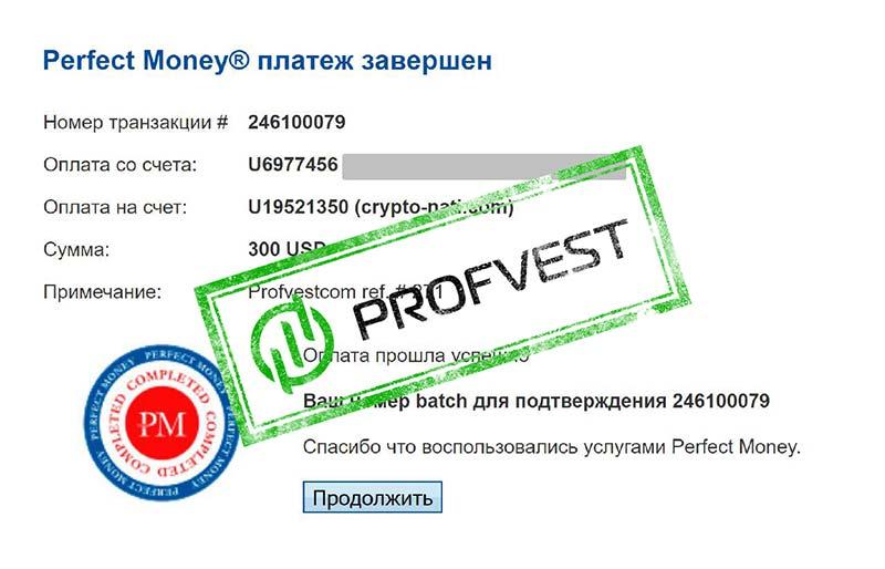 Депозит в Crypto Nati
