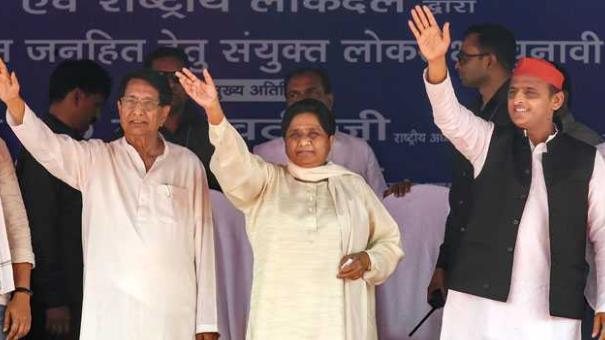 मायावती जी का हमेशा सम्मान करना : मुलायम सिंह। पड़े पूरी खबर साझा रैली की।JNI NEWS