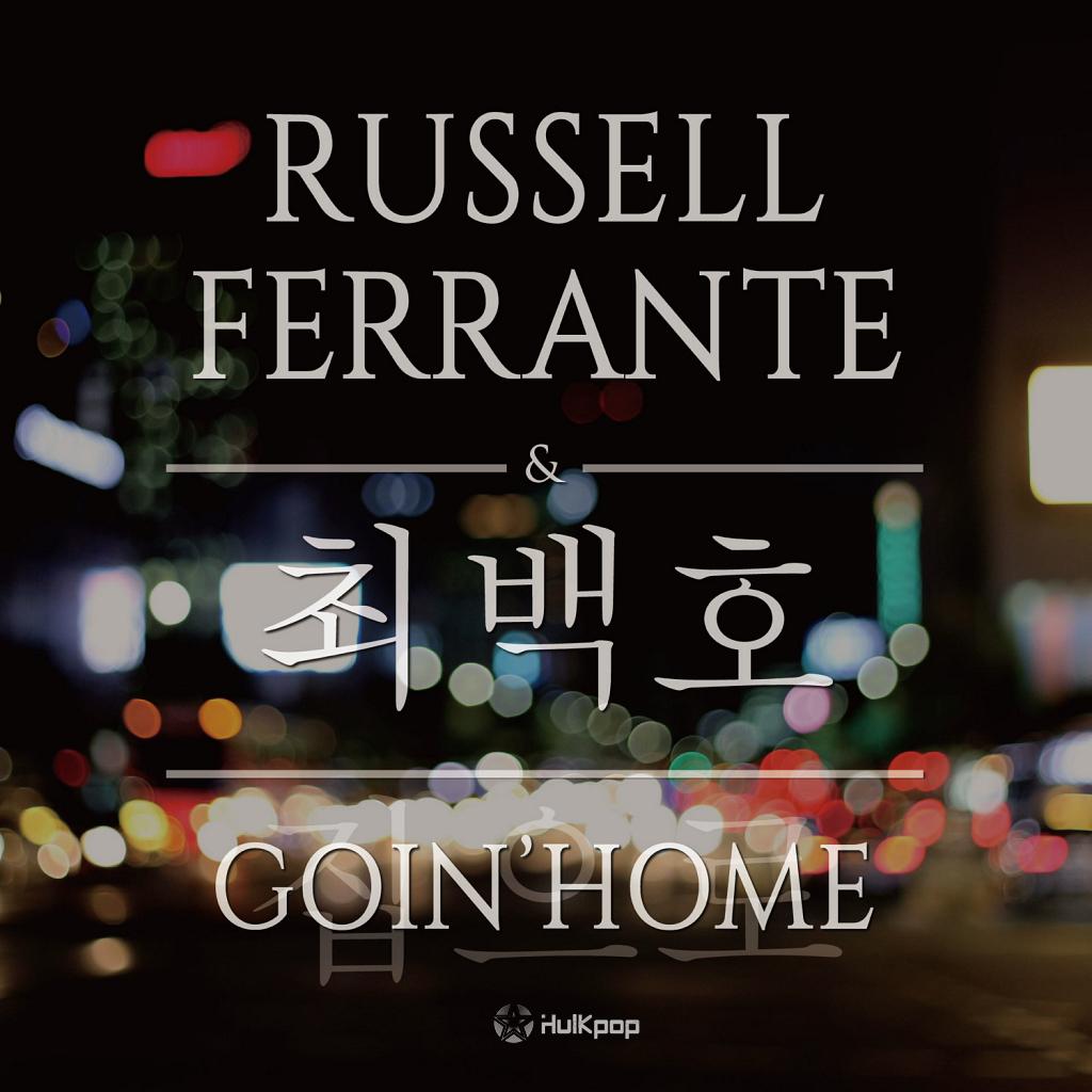 [Single] Russell Ferrante, Choi Baek Ho – Goin' Home