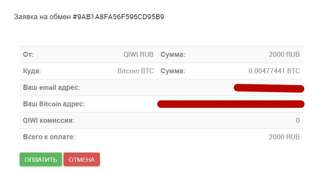 рутрекер тор браузер hydra2web