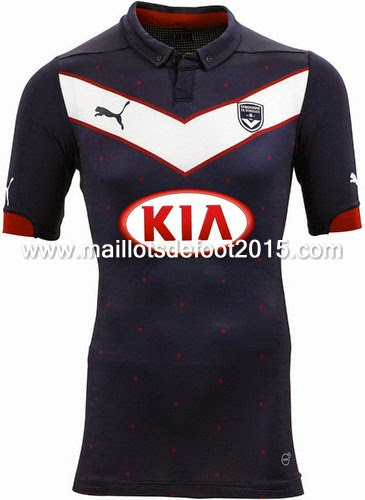 where to buy super popular promo codes achat maillots de foot 2015: maillot girondins de bordeaux