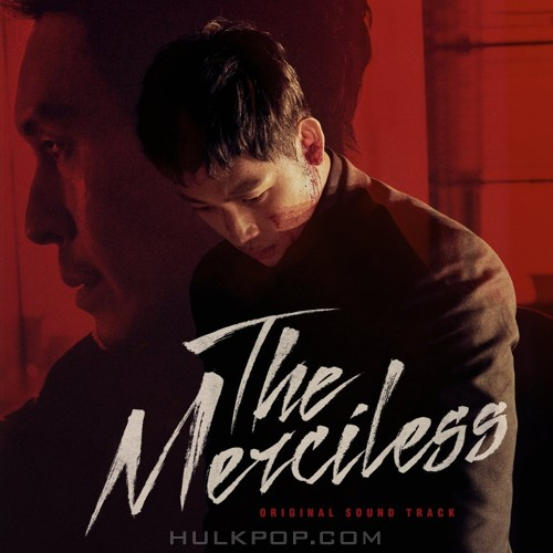 Various Artists – The Merciless OST