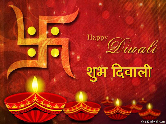 November 2018 Happy Diwali Wishes Quotes Gifs Images Latest