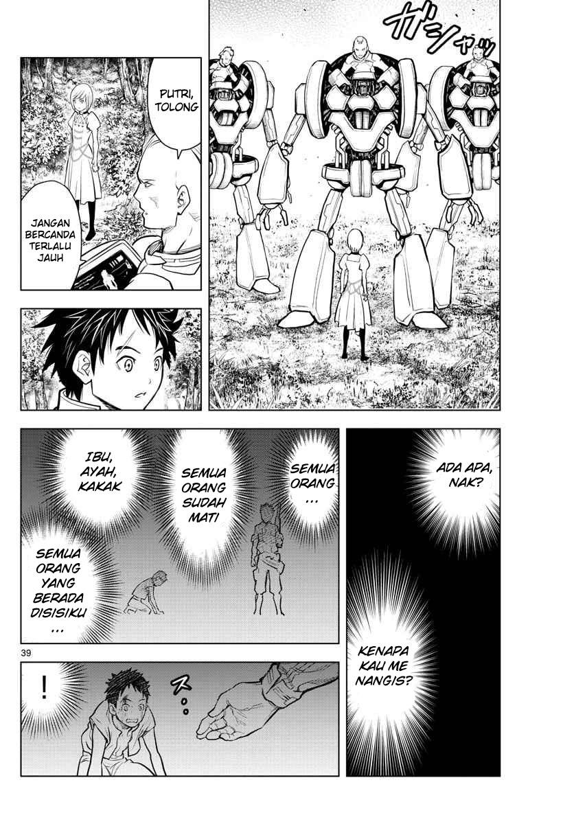 Komik soukyuu no ariadne 001 - chapter 1 2 Indonesia soukyuu no ariadne 001 - chapter 1 Terbaru 39|Baca Manga Komik Indonesia