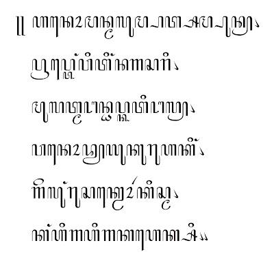 Contoh Geguritan Puisi Bahasa Jawa Tema Bebas Icaksh Dot Id