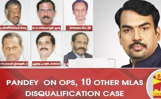 Rangaraj Pandey on OPS,10 Other MLAs Disqualification Case Verdict | Thanthi Tv