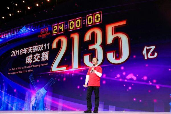 Alibaba CEO Daniel Zhang speaks: Alibaba breaks sales record on Singles Day