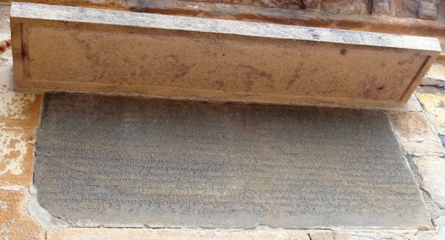 Places to see in Aihole  - Aihole inscription