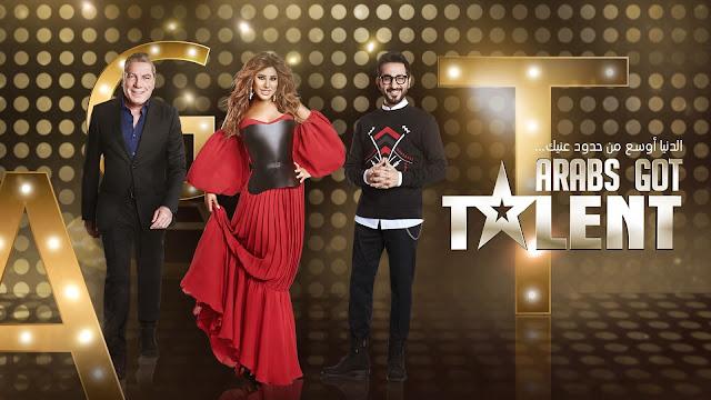 متابعة موعد إعادة عرض برنامج Arabs Got Talent الموسم السادس 2019 ، ننشر مواعيد عرض الإعادة لبرنامج أراب جوت تالنت علي قناة mbc أم بي سي مصر
