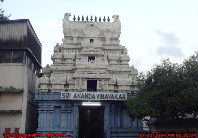 Chennai Madhya Kailash Ganesh Temple