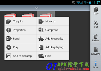 ES檔案瀏覽器(ES文件管理器)APK / APP 下載,ES File Explorer APK Download,Android APP