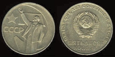Russia 50 Kopeks (1967) Anniv. of Revolution