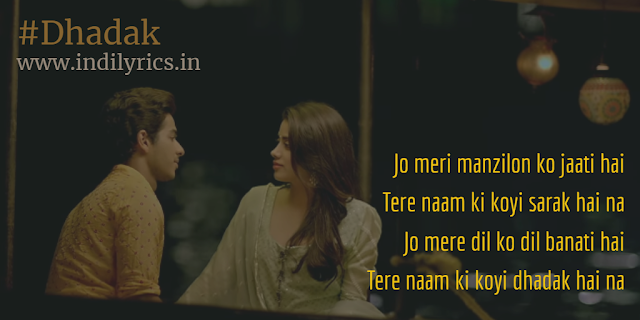 Tere Naam Ki koyi Dhadak Hai Na | Dhadak title track | Ajay Gogavale & Shreya Ghosal | song audio lyrics with English Translation and inner meaning