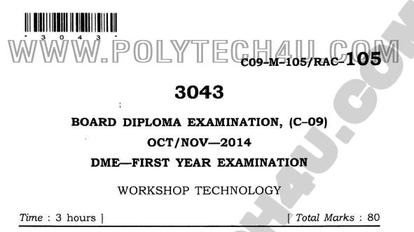 dme 105-workshop technology c-09 oct/nov-2014 old question papers