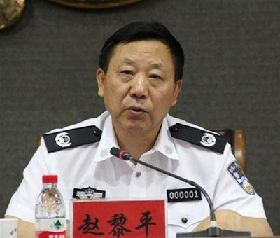 Former top Chinese cop Zhao Liping