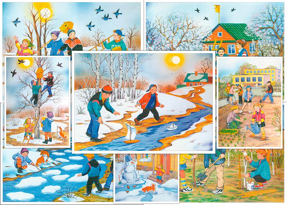 Картинки весны для рассказа