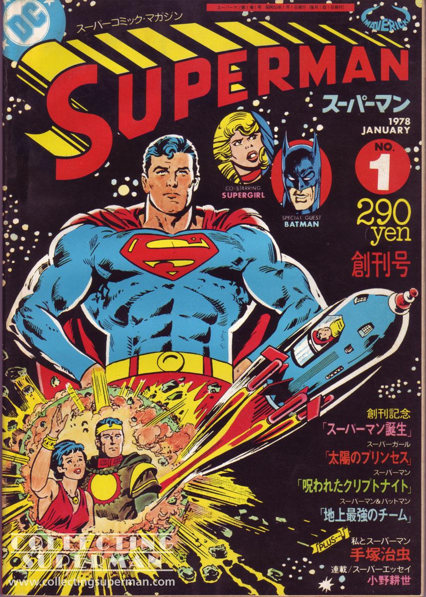 Superman Comic Book White Cover ~ Japan it s a wonderful rife japanese superman comic