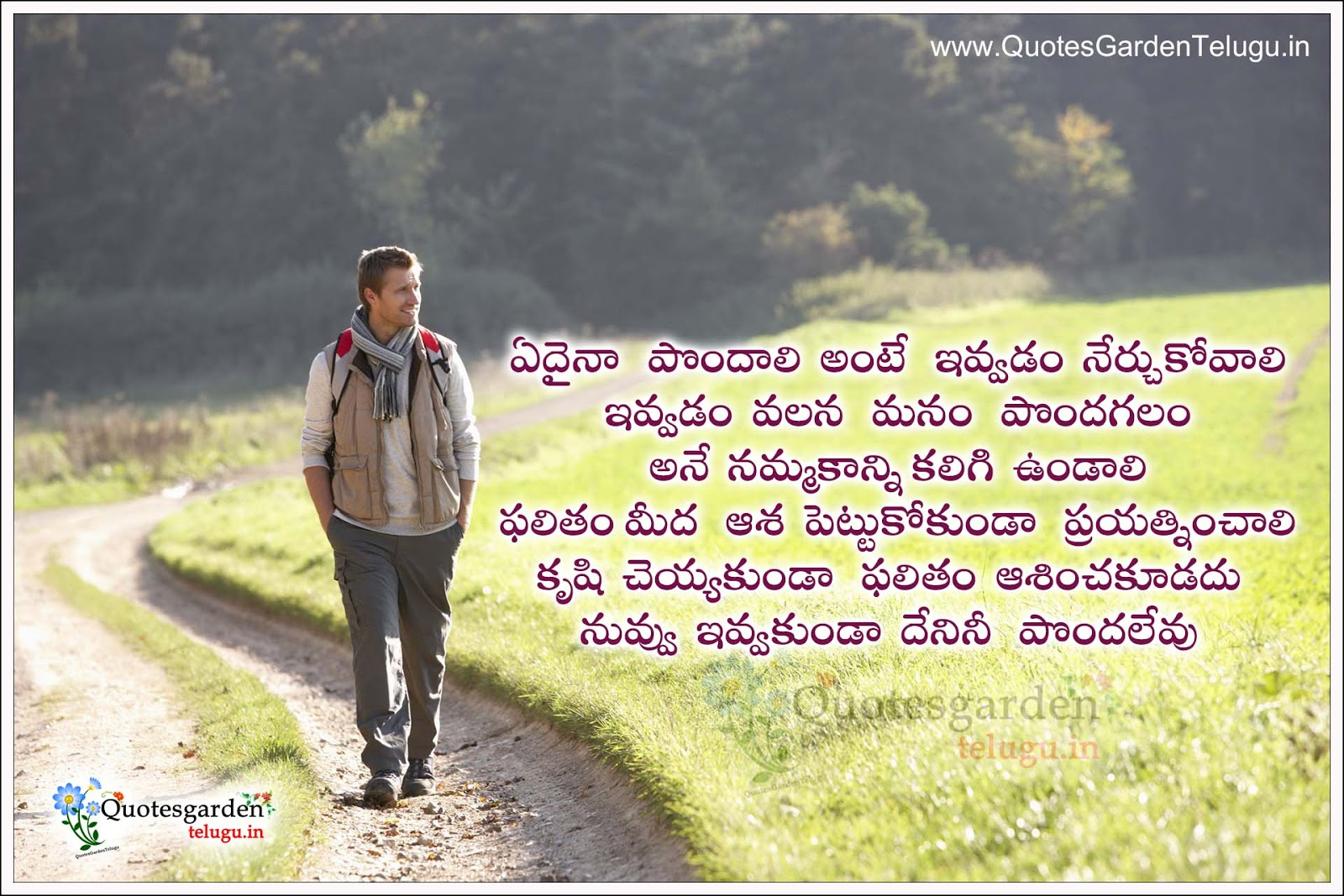 heart touching stories quotes in telugu quotes garden