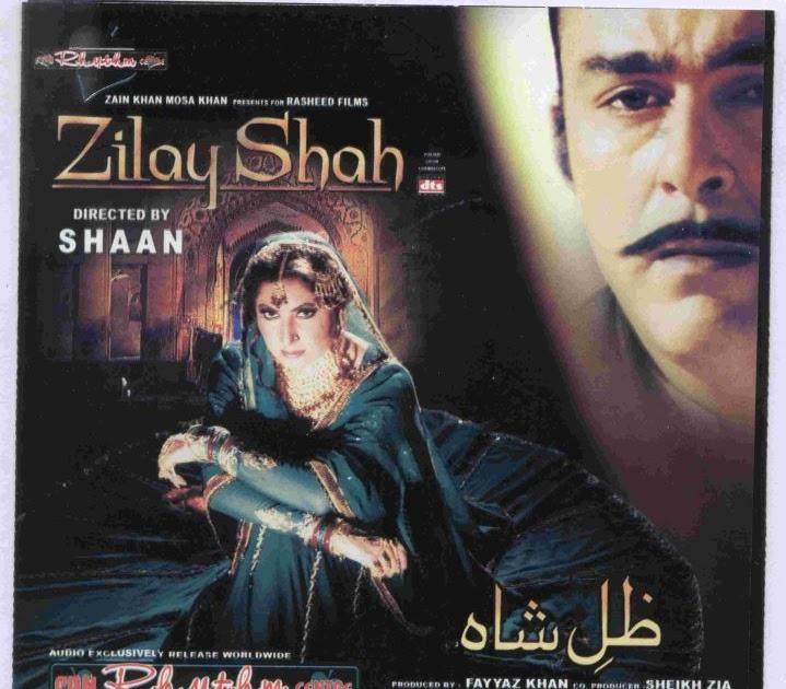 Pakistani (Punjabi) Film Zill-e-Shah