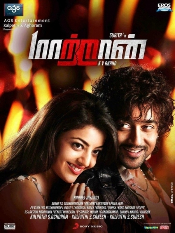 Maatran 2012 Tamil Full Watch Movie Online