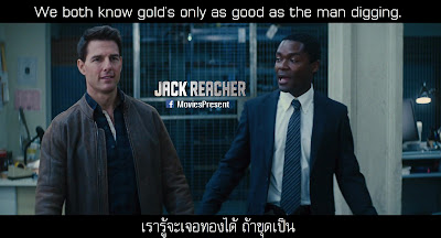 Jack Reacher Quotes