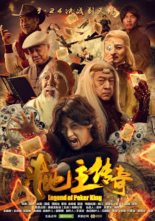 Legend of Poker King (2017)