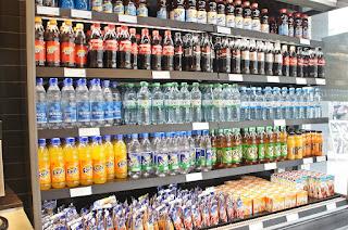 Perbedaan Antara Coca-cola dan Pepsi