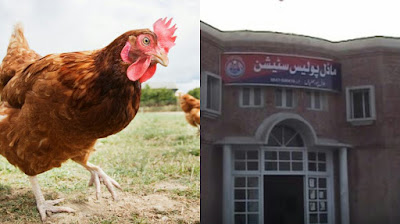 Photos of A chicken andvJalapur Bhattian police station