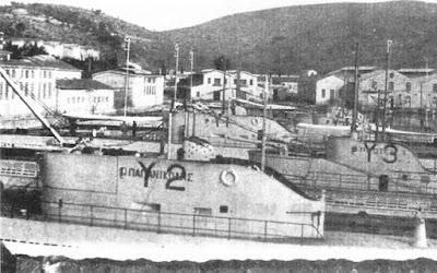 το θρυλικό υποβρύχιο Παπανικολής