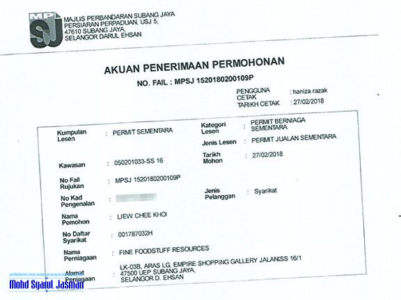 Mohd Syarul Jasman February 2018
