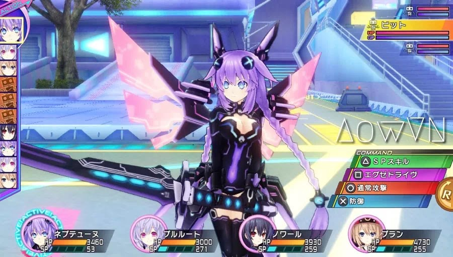 AowVN.org min%2B%25285%2529 - [ JRPG ] Hyperdimension Neptunia Re;Birth1 2 3 | Game PC Anime Visual Novel cực hay