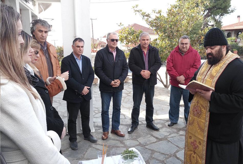 Εγκαινιάστηκε το Κέντρο Κοινότητας Σιθωνίας