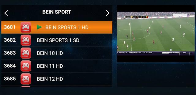 تحميل تطبيق Anka Smart IPTV مع كود التفعيل
