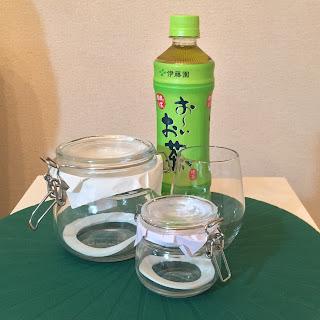 IKEA,イケア,KORKEN コルケンの ふた付き 容器,果実酒,IVRIG イーヴリック グラス