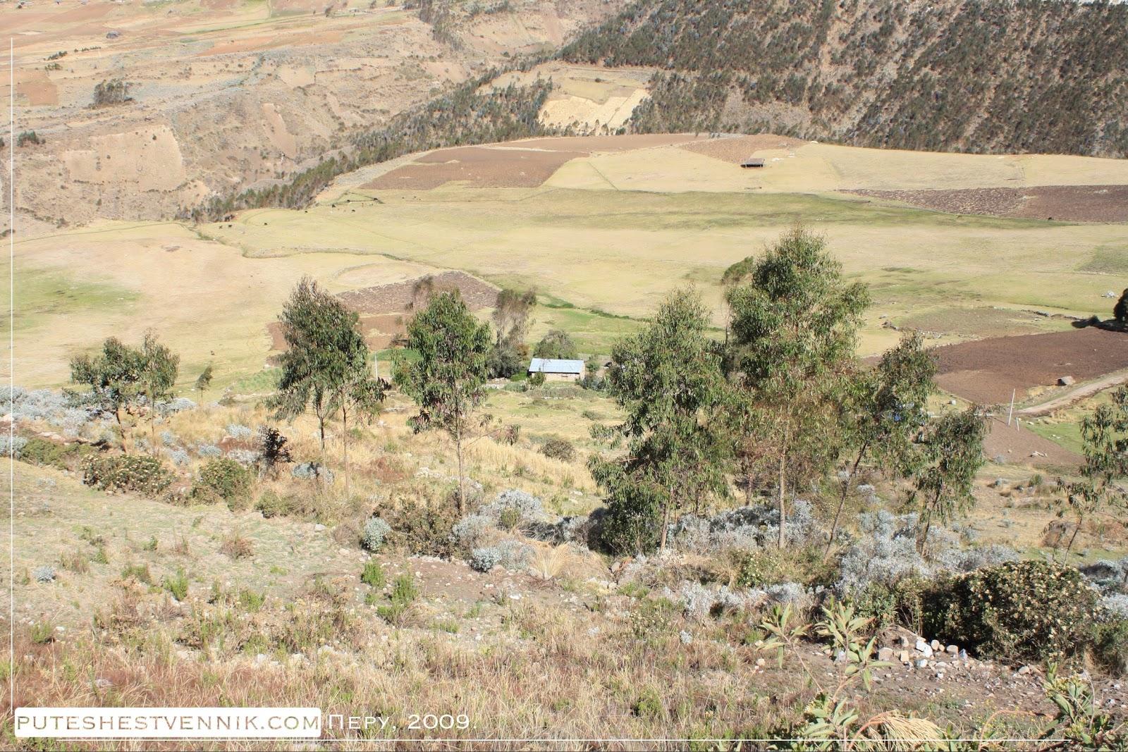 Хутор в Перу