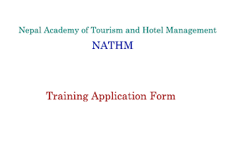 NATHM Training Application Form