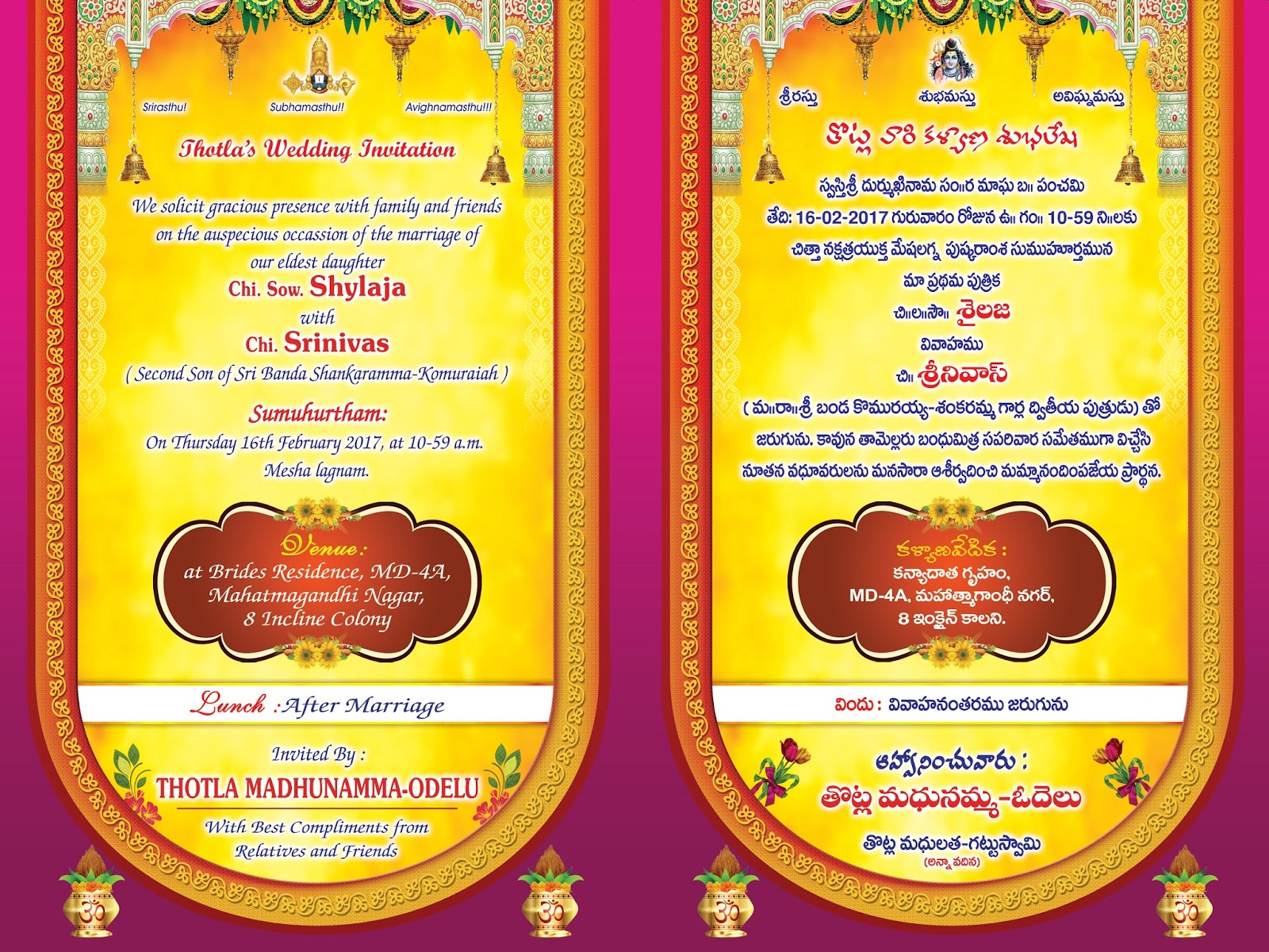indian wedding invitation card psd