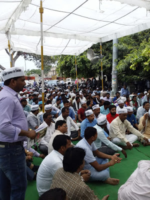 Lekhpal Strike Lucknow Uttar Pradesh