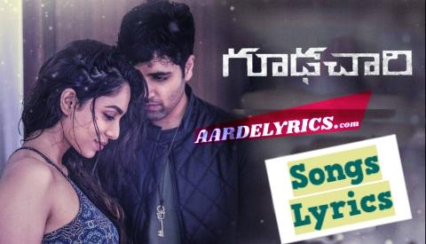 Sakhiya Song Lyrics From Goodachari 2018 Telugu Movie Aarde Lyrics