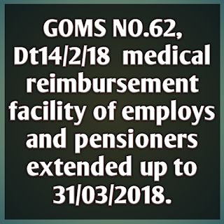 GOMS NO.62 medical reimbursement extension G.O